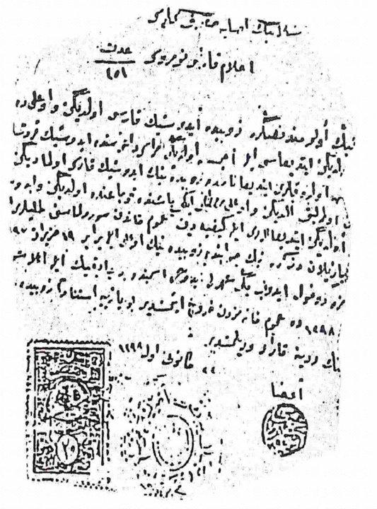 ali_rıza_efendi(1)