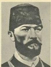 Atatürk Mustafa Kemal