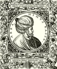 Pargalı_İbrahim_Paşa