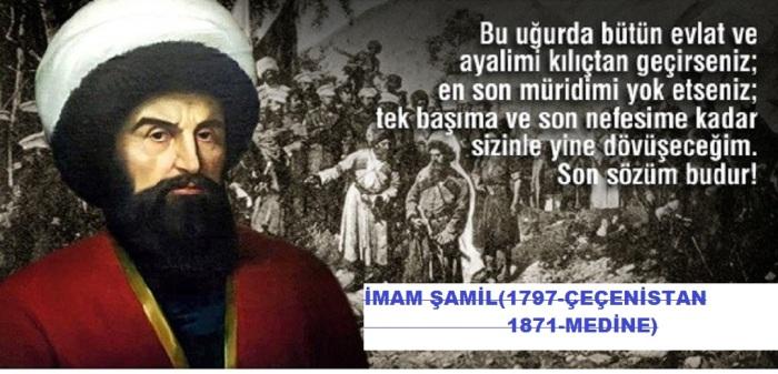 seyh-samil