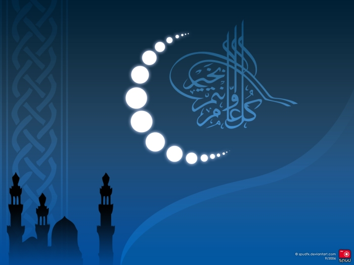 Blue-Islamic-Wallpaper