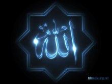 Islamic_Wallpaper_Allah_023-1024x768