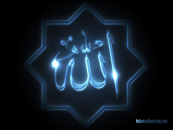 Islamic_Wallpaper_Allah_023-1024x768