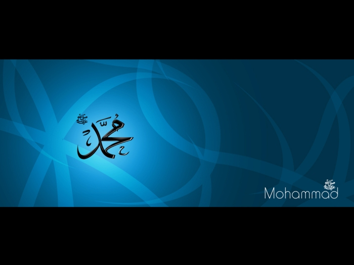 Islamic_Wallpaper_Muhammad_003-1024x768