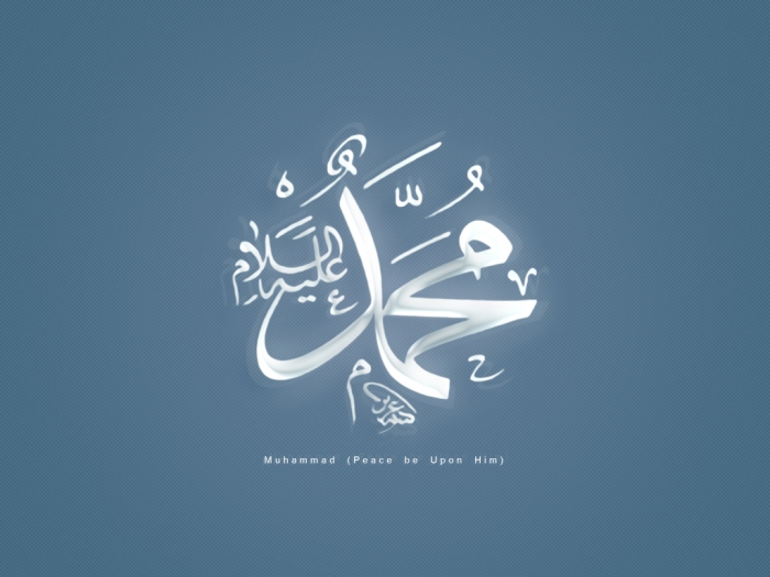 Islamic_Wallpaper_Muhammad_009-1024x768