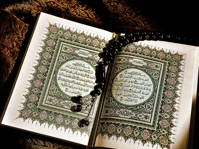 Islamic_Wallpaper_Quran_006-1024x768