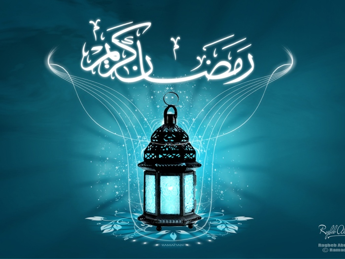 Islamic_Wallpaper_Ramadan_007-1024x768